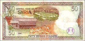 Деньги сирии фото продать монеты в москве цены адреса